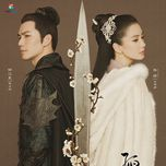 co phuong bat tu thuong (孤芳不自赏 / general and i) ost - v.a