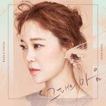 your mind (single) - baek ji young