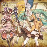 exit tunes presents vocalocreation - hatsune miku, v.a
