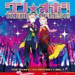 wonderful opportunity! the best of best!! - kagamine rin, kagamine len