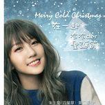 merry cold christmas - tu diep thao (joyce chu)