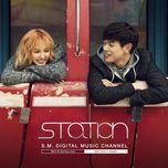 spring love (single) - wendy (red velvet), eric nam