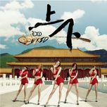 up & down (chinese single) - exid