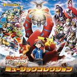 pokemon the movie xy&z: volcanion to karakuri no magiana music collection - v.a