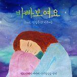 you seem busy (single) - melody day, il hoon (btob)