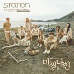 when my loneliness calls you (missing nine ost) (single) - punch