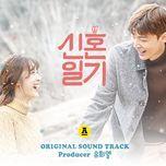 honey diary x antenna (prod. by yoo hee yeol) - sam kim, kwon jin ah, lee jin ah
