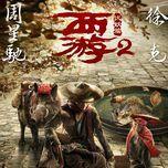 tay du ki: moi tinh ngoai truyen 2 /西遊伏妖篇 2 ost - v.a
