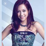 lost in love - ha nhan thi (stephanie ho)