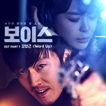 am thanh toi ac (voice) ost - v.a