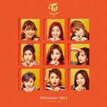 twicecoaster: lane 2 (mini album) - twice
