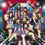 saikou ka yo (single) - hkt48