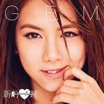 heartbeat / 新的心跳 - dang tu ky (g.e.m)