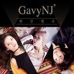 an obvious melo (mini album) - gavy nj