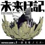 mirai nikki inspired album vol.1 - ingaritsu noise - v.a