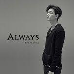 always (single) - lee min ho
