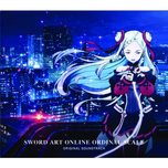 sword art online ordinal scale ost (cd1) - kajiura yuki