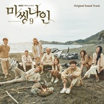 chuyen bay tu than (missing nine) ost - v.a
