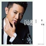 say me / 沈迷 - la trung huc
