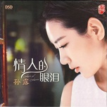 tear of lover / 情人的眼淚 - ton lo