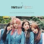 love & live (mini album) - loona 1/3, loona (이달의 소녀)