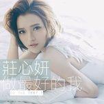 do the best i / 做最好的我 - trang tam nghien (ada zhuang)