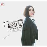 let yourself / 放過自己 - trang tam nghien (ada zhuang)