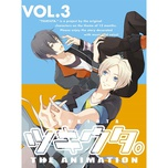 tsukiuta. the animation bonus cd vol.3 - yoshimasa hosoya, kenn