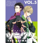 tsukiuta. the animation bonus cd vol.5 - kousuke toriumi, tomoaki maeno