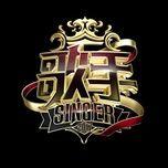 singer 2017 china (tap 5) - v.a