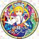 kobayashi-san chi no maid dragon ost (cd1) - itou masumi