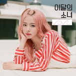 vivi (single) - vivi (loona), loona (이달의 소녀)