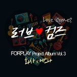 love comes (single) - hwa sa (mamamoo), esna