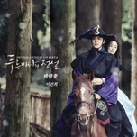 windflower (from the legend of the blue sea original television soundtrack / pt. 6) (single) - lee sun hee