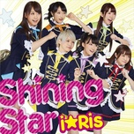 shining star (single) - iris