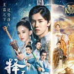 trach thien ky - fighter of the destiny (2017) ost - v.a
