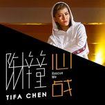 rescue me (digital single) - tifa chen