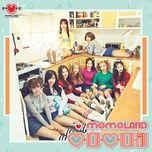 wonderful love (single) - momoland