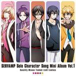 servamp solo character song mini album (vol.1) - tatsuhisa suzuki, hiro shimono, horie kazuma, nobunaga shimazaki, ryohei kimura