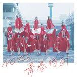 seishun dokei (special edition) - ngt48