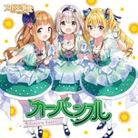 green fairy (single) - carbuncle