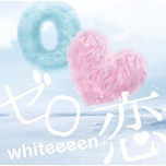 zero koi - whiteeeen