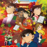 detective conan: the crimson love letter ost - katsuo ohno