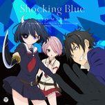 shocking blue (single) - ito miku