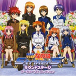 mahou shoujo lyrical nanoha strikers sound stage vocal best collection - v.a
