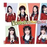 boom! boom! boom! (mini album) - gnz48