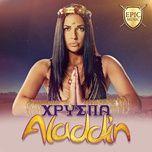 aladdin (single) - hrispa