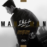 man to man ost part 6 (single) - yangpa