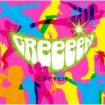 natsuno ne (digital single) - greeeen