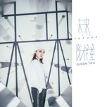 future (digital single) - tifa chen